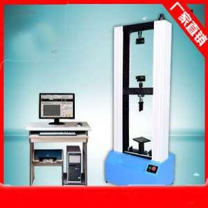 KRDS供应网格布试验机,网格布抗拉性能测试机
